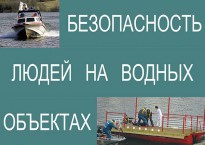 cover_vodnih_ob