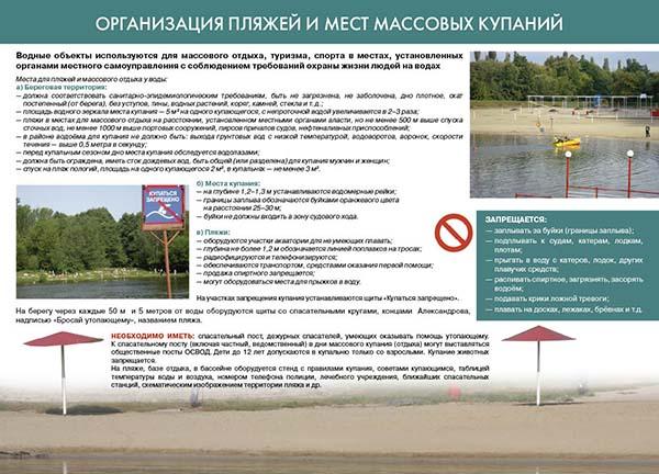 na_vodnih_ob3